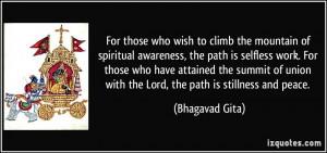 More Bhagavad Gita Quotes