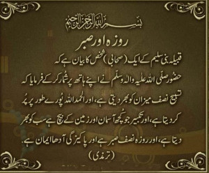 ... Ramadan Mubarak Quotes which you can use as the sayings to greet