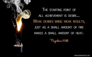 Desire Quote