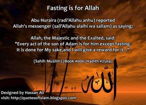 ... allah s messenger sall allahu alaihi wa sallam as saying allah the