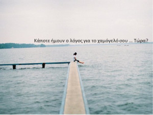 greek-greek-quotes-quote-Favim.com-540895.jpg