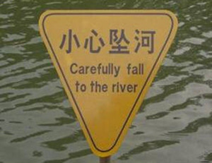 Make Sure To Carefully Fall Into The River