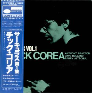 Chick Corea Circulus Vol. 1 & 2 JAP DOUBLE LP GXF-3026/7