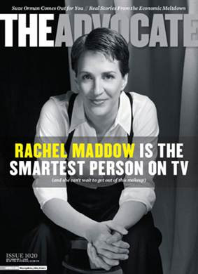 Video of Rachel Maddow's appearances beyond her own show.