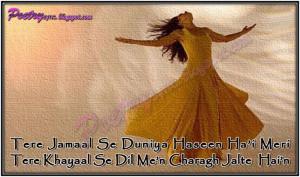 Poetry Urdu English...