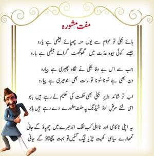 Name: Muffat Mashwara Bankay Mian ki Qawali.jpg Views: 0 Size: 76.2 KB