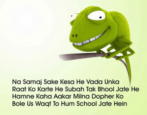 Very Very Funny Jokes Urdu Funny Urdu Jokes Poetry Shayari Sms Quotes ...