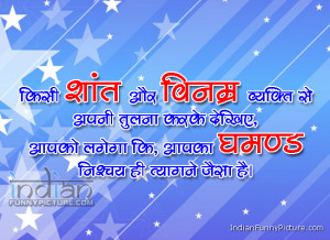 Hindi_Inspirational_Motivational_Quotes.jpg