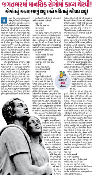 Posted 5th January 2013 by Pratik Chanpa