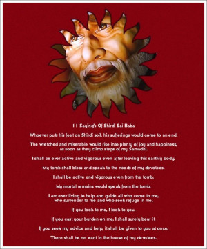 Shri Shirdi Sai speaks-25th July/Wishing you and your loved ones a ...
