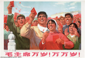 Absolutely Gorgeous Historical Chinese Propaganda Posters