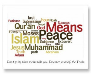 Home » Islamic » Beautiful Islamic Quotes and Wallpapers