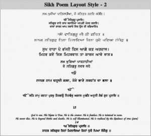 Sikh Poem Layout - 2
