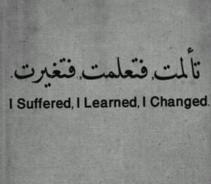 Arabic Quote..
