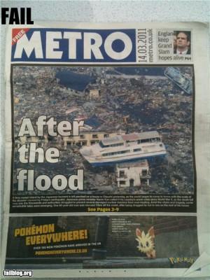 epic fail photos - Probably Bad News: Juxtaposition FAIL