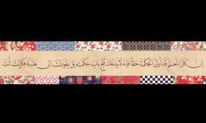 gibran-khalil-gibran-mustafa-jafar