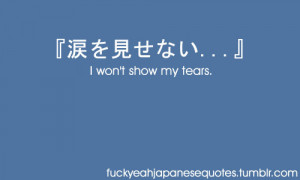 ... popular tags for this image include: japan, japanese, quote and text