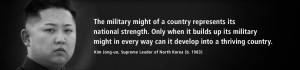 The military might of a country represents its national strength...