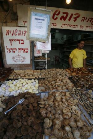 Kosher Food Photographic Print