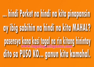 Tagalog+Sweet+Love+Quote+for+your+Girlfriend.jpg