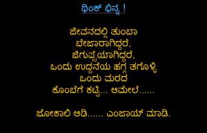 Kannadasms