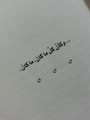 arabic #youssef_ziedan يوسف زيدان جونتنامو #reading ...