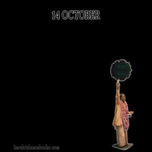 Srila Prabhupada Quotes For Month October 14