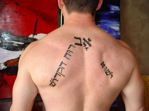 Saying Tattoo: Wise Phrases from Philosophy, Bible, Buddhism