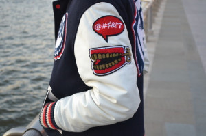 patched letterman jacket small