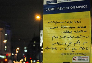 crime prevention advice in arabic help i m lost in translation