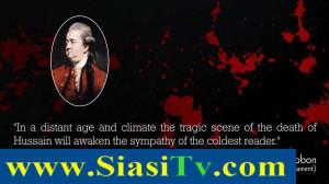 Quotes about Hazrat Imam Hussain adward gibben