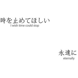 quotes in japanese english quotesgram