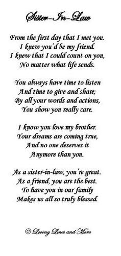 cute sister poems