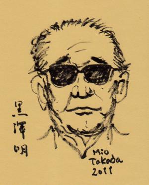 Akira Kurosawa, my favorite quotes 190