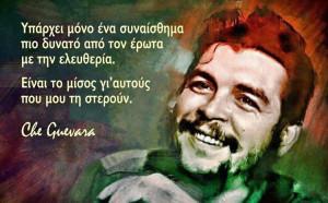 Ernesto che Guevara: El Che, Legends Che, Ernesto That, Ernesto ...