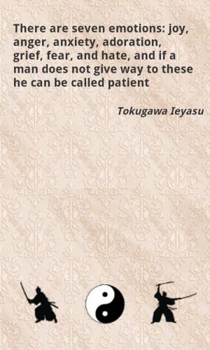 Samurai quotes- screenshot