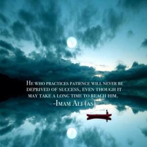 Imam Ali Quotes & Sayings