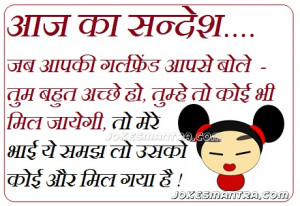 images wallpaper on funny hindi quotes facebook