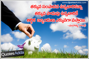 ... Quotations on Money | QuotesAdda.com | Telugu Quotes | Tamil Quotes