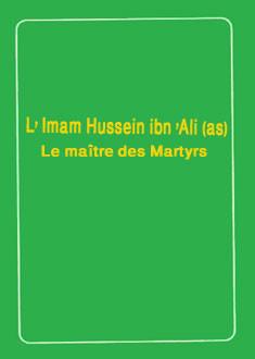 Imam Hussein ibn 'Ali,(as) Le maître des Martyrs
