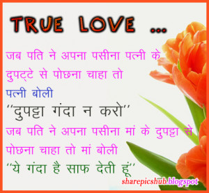 Nice Line In Hindi
