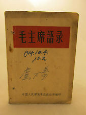 Quotations of Chairman Mao Zedong Little Red Book 1964 1st RARE China ...