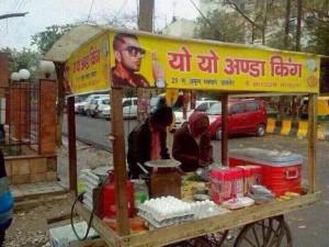 Yo Yo Andda (Egg) King- Funnt Honey Singh Wallpaper 2014 India