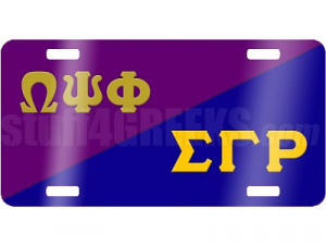 psi phi sigma gamma rho license plate description split omega psi phi ...