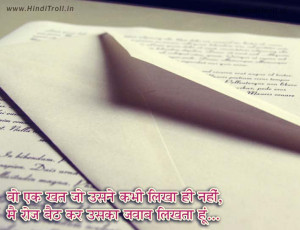 VERY SAD HINDI COMMENTS WALLPAPER NEW