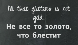 English - Russian Proverbs and Sayings