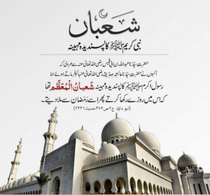 free islamic wallpapers islamic quotes for you