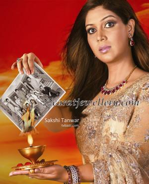 Sakshi Tanwar Wallpaper