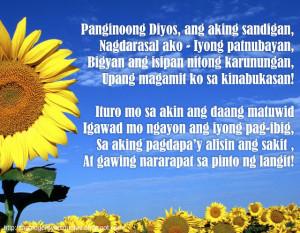 ... ng kasabihan banat, pinoy jokes and pinoy text related to tagalog