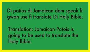 The suppression of Jamaican culture in Jamaica